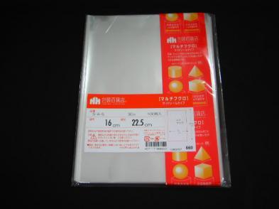 OPP袋サイドシール S-16×22.5(A5用)(100枚)