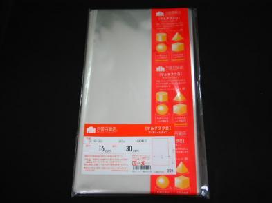 OPP袋サイドシール S-16×30(100枚)