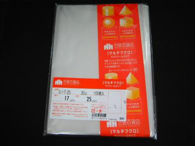 OPP袋サイドシール S-17×25(100枚)