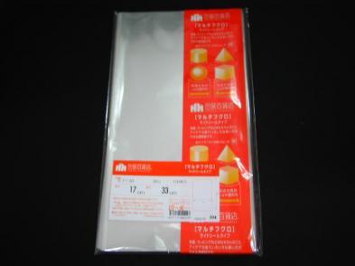 OPP袋サイドシール S-17×33(100枚)