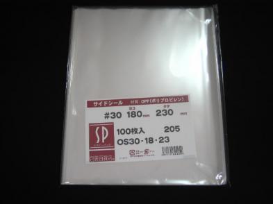 OPP袋サイドシール S-18×23(100枚)