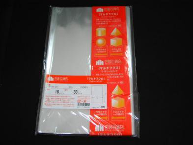 OPP袋サイドシール S-18×30(100枚)