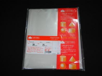 OPP袋サイドシール S-20×25(100枚)