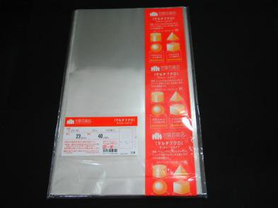 OPP袋サイドシール S-23×40(100枚)