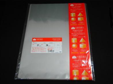 OPP袋サイドシール S-27×38(B4用)(100枚)