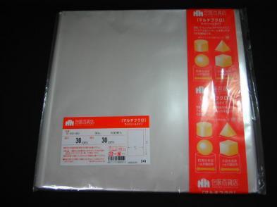 OPP袋サイドシール S-30×30(100枚)