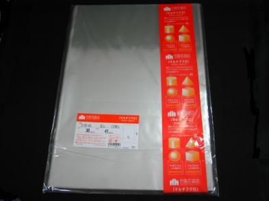 OPP袋サイドシール S-30×45(100枚)