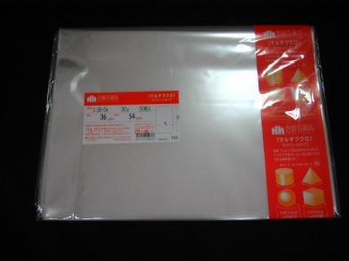 OPP袋サイドシール S-36×54(50枚入り)