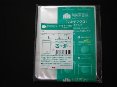 OPP袋テープ付 T-9×8(MD録音用)(100枚)