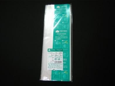OPP袋テープ付 T-9×25(100枚)