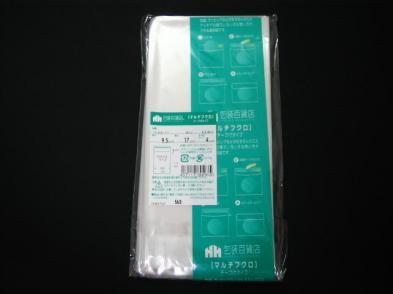 OPP袋テープ付 T-9.5×17(100枚)