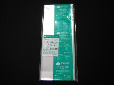 OPP袋テープ付 T-10×23(100枚)