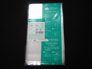 OPP袋テープ付 T-10.5×15.5(はがきサイズ)(100枚)