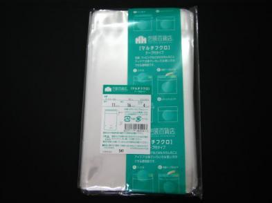 OPP袋テープ付 T-11×16(100枚)