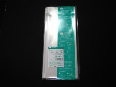 OPP袋テープ付 T-11×23(100枚)