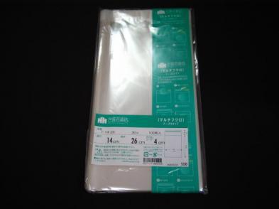 OPP袋テープ付 T-14×26 (100枚)