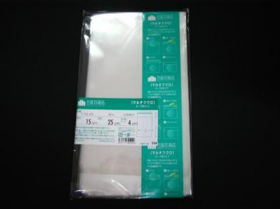 OPP袋テープ付 T-15×25(100枚)