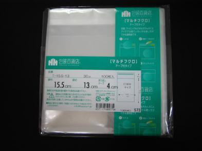OPP袋テープ付 T-15.5×13(CD縦型)(100枚)