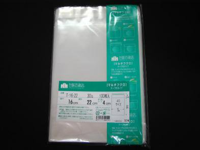 OPP袋テープ付 T-16×22(A5サイズ用)(100枚)