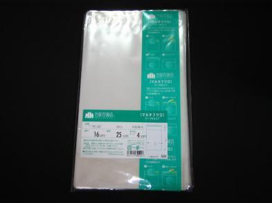 OPP袋テープ付 T-16×25(100枚)
