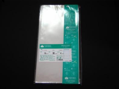 OPP袋テープ付 T-16×30(100枚)
