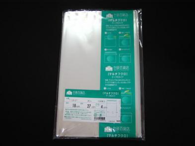 OPP袋テープ付 T-18×27(100枚)