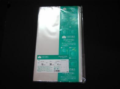 OPP袋テープ付 T-18×30(100枚)