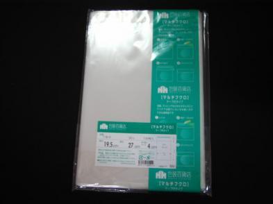 OPP袋テープ付 T-19.5×27(B5サイズ)(100枚)