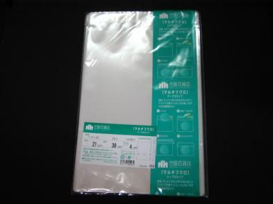 OPP袋テープ付 T-21×30(100枚)