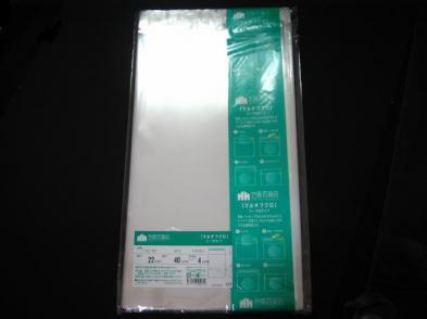 OPP袋テープ付 T-22×40(100枚)