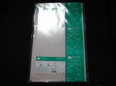 OPP袋テープ付 T-23×35(100枚)