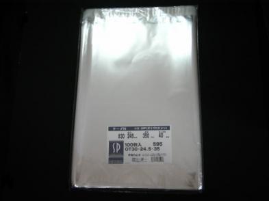 OPP袋テープ付 T-24.5×35(100枚)