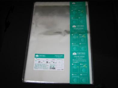 OPP袋テープ付 T-27×38(B4サイズ)(100枚)