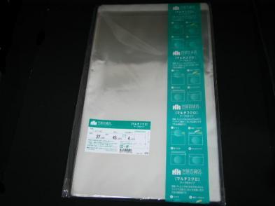 OPP袋テープ付 T-27×45(100枚)