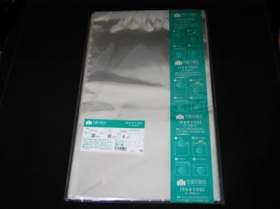 OPP袋テープ付 T-28×43(100枚)