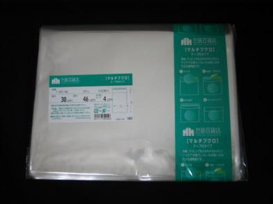 OPP袋テープ付 T-30×46(100枚)