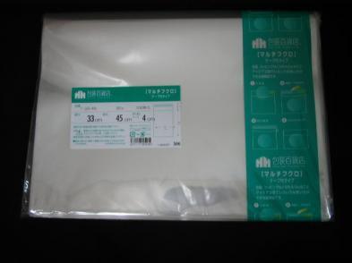 OPP袋テープ付 T-33×45(100枚)