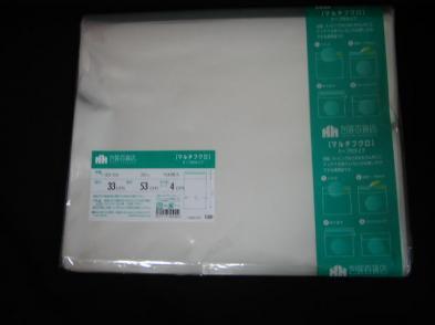 OPP袋テープ付 T-33×53(100枚)