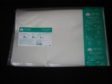 OPP袋テープ付 T−35×45(100枚)