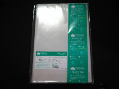 OPP袋テープ付 T-22.5×31(A4サイズ)(100枚)