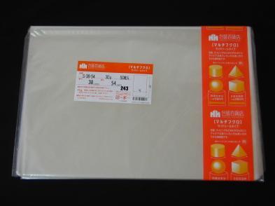 OPP袋サイドシール S‐38‐54(50枚入り)