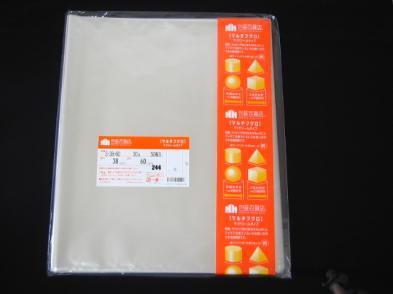 OPP袋サイドシール S‐38‐60(50枚入り)