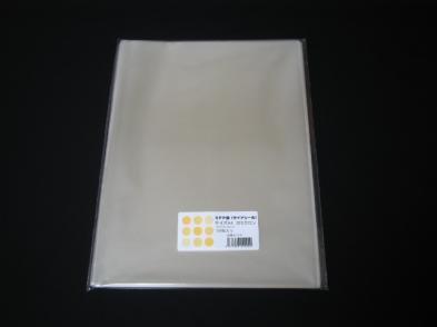 特価B5サイズOPP袋テープなし 100枚/パック