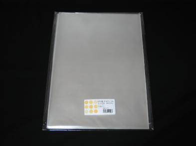 特価B4サイズOPP袋テープなし 100枚/パック