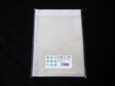 特価A5サイズOPP袋テープ付 100枚/パック