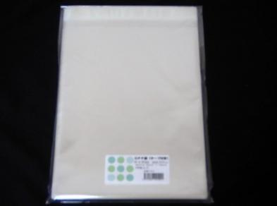 特価B5サイズOPP袋テープ付 100枚/パック
