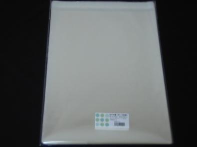特価B4サイズOPP袋テープ付 100枚/パック