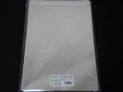 特価A3サイズOPP袋テープ付 100枚/パック