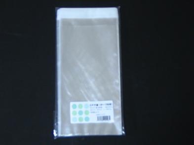 特価長3封筒大(T-13-24)サイズOPP袋テープ付 100枚/パック