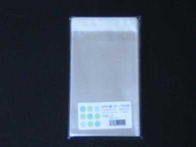 特価ハガキサイズ(T-10.5-15.5)サイズOPP袋テープ付 100枚/パック